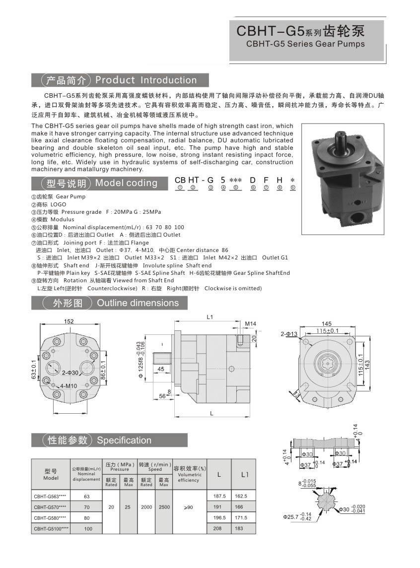 CBHT-G5CBTDSeries Gear Pumps