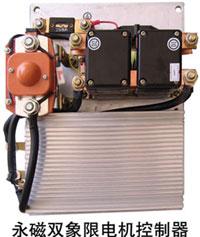 Electric Transaxle, oluvala amasondo, oluvala amasondo Electrical, Electric Transaxle, Electric Transaxles, ama-asi, ama-eksi kagesi, Electrical Transaxles