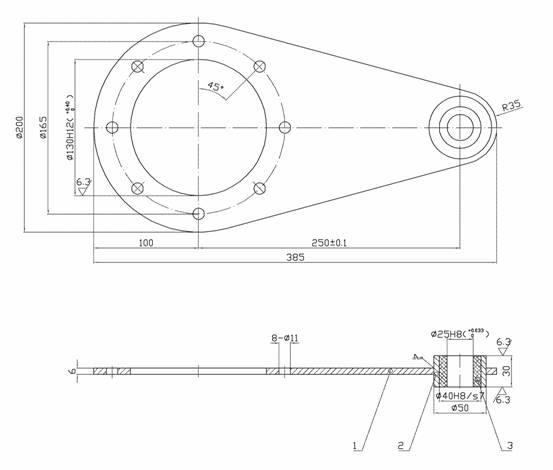 ແຂນ Torque NMRV110